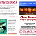 PACS CHINA 2015 (1)-3_Page_1