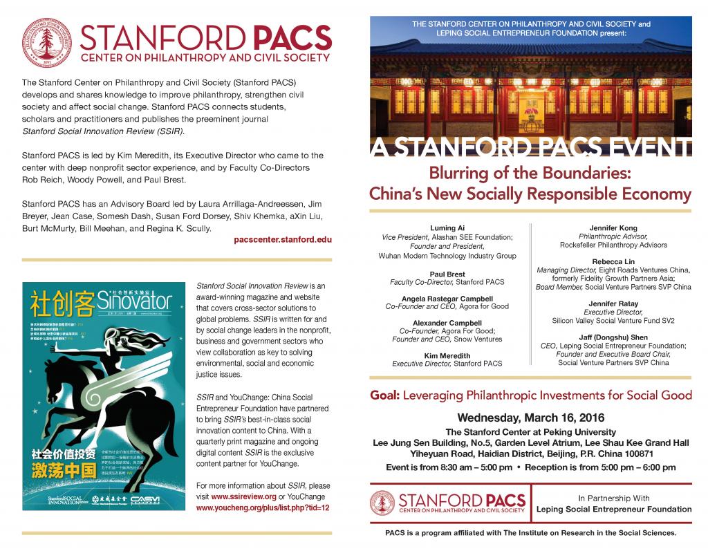 Blurring of the Boundaries: 21st Century Philanthropic